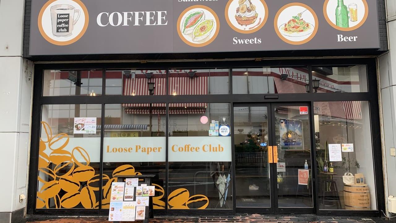 Loose Paper Cofee Club 外観