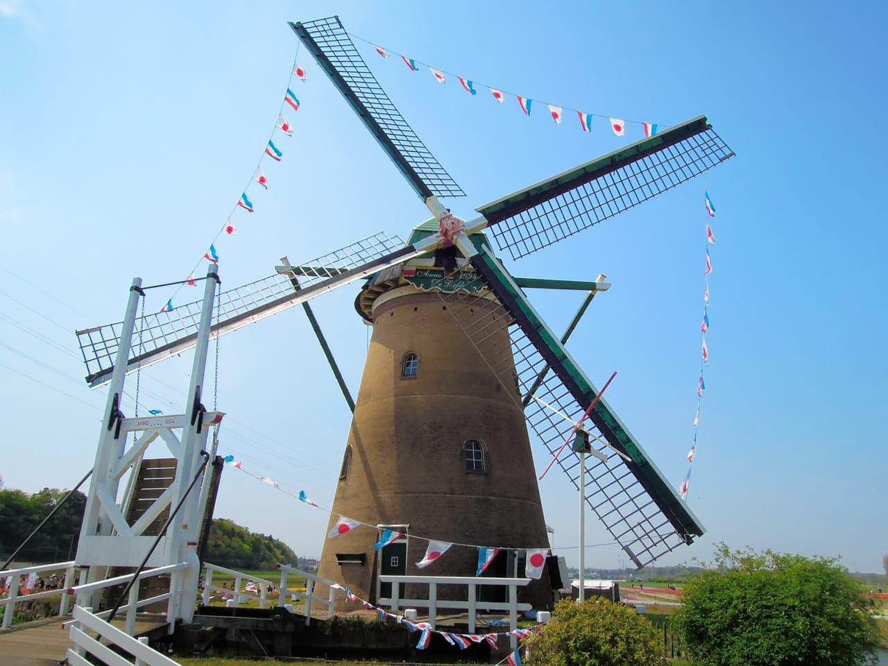 ふるさと広場 オランダ風車