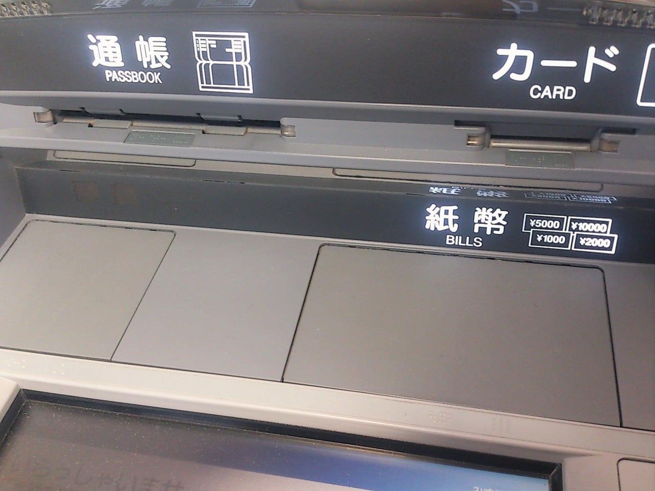 銀行ATMのイメージ